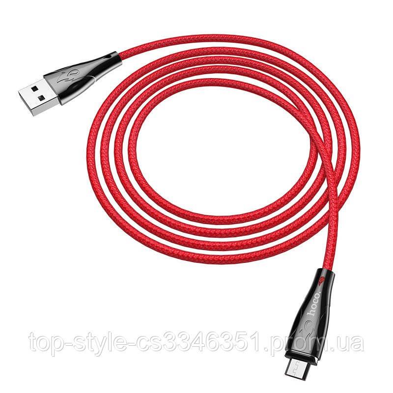 Кабель Hoco U75 Blaze magnetic MicroUSB 1.2m Red