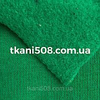 Ткань Трехнитка ( Турция) (3- х нитка)Зелёный