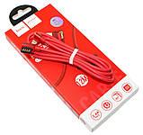 Кабель Hoco U37 Long roam charging Lightning Red, фото 4