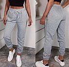 Женские штаны для пышных форм  50-52 р
