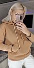 Женская трикотажная теплая кофта с капюшоном