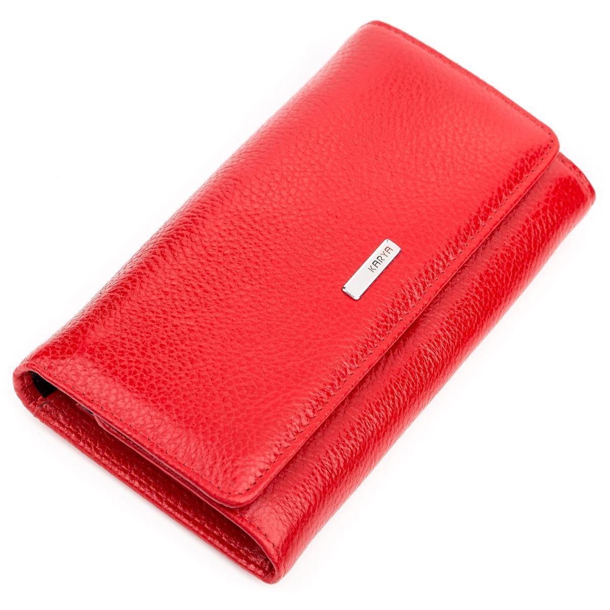 Кошелек женский KARYA 17185 кожаный Красный