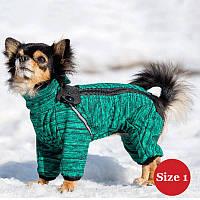 Комбинезон для собак DIEGO Snow M 1/3 для мальчиков, зеленый, размер 1, фото 1