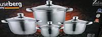Набор Кухонной Посуды Houseberg Набор Кастрюль 8 Предметов 10008HB