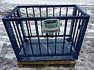 Весы для взвешивания животных Горизонт VTP 600 кг 750х1250 мм (с клеткой 900 мм), фото 3