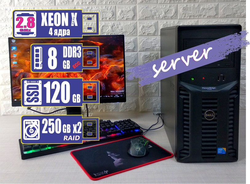 Сервер PowerEdge T110 intel Xeon x 3430/8GB/SSD120GB+HDD250Gbx2 RAID