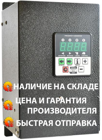 Преобразователь частоты CFM210 - 5,5кВт (220в)