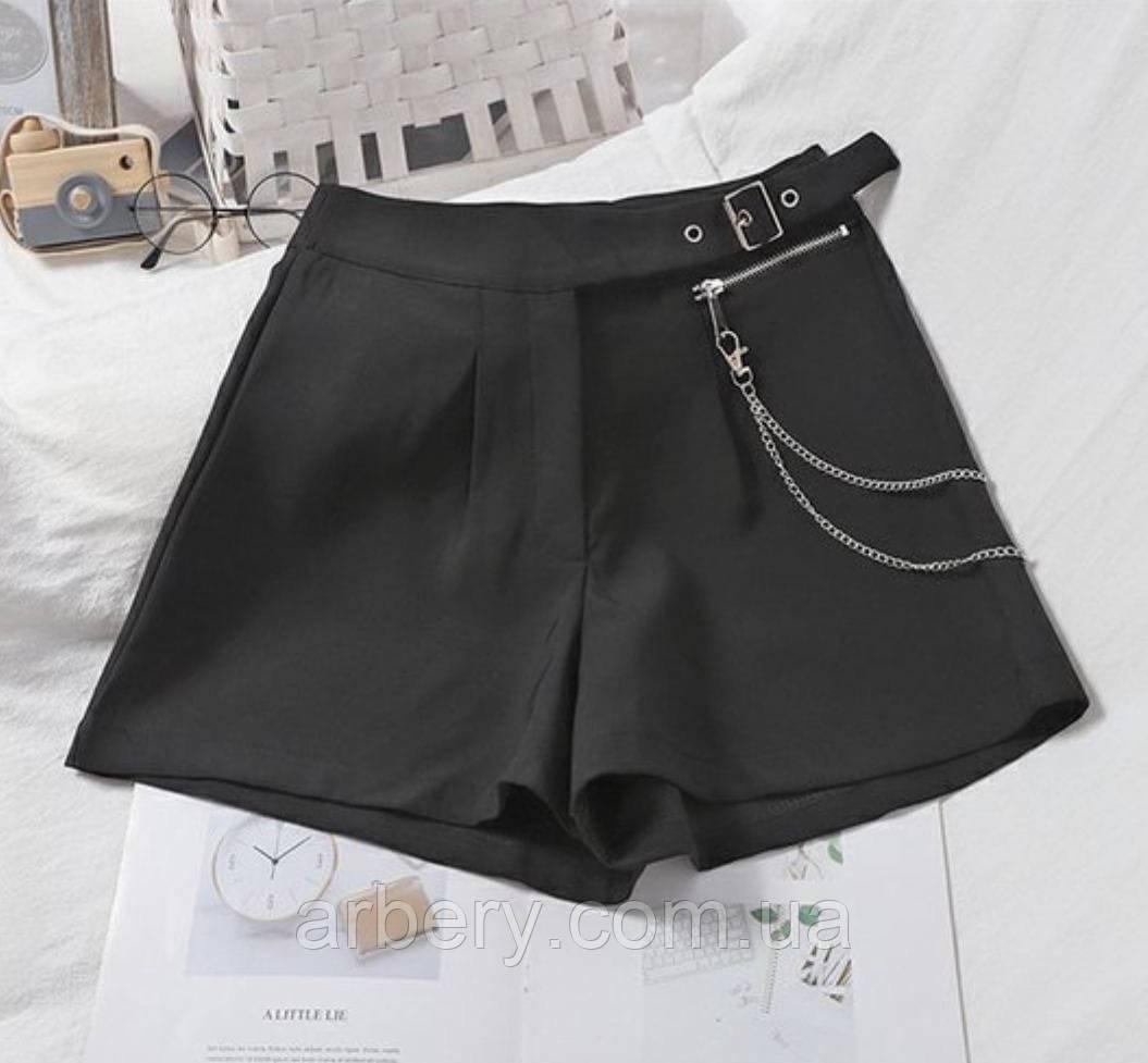 Женские стильные шорты с цепочкой