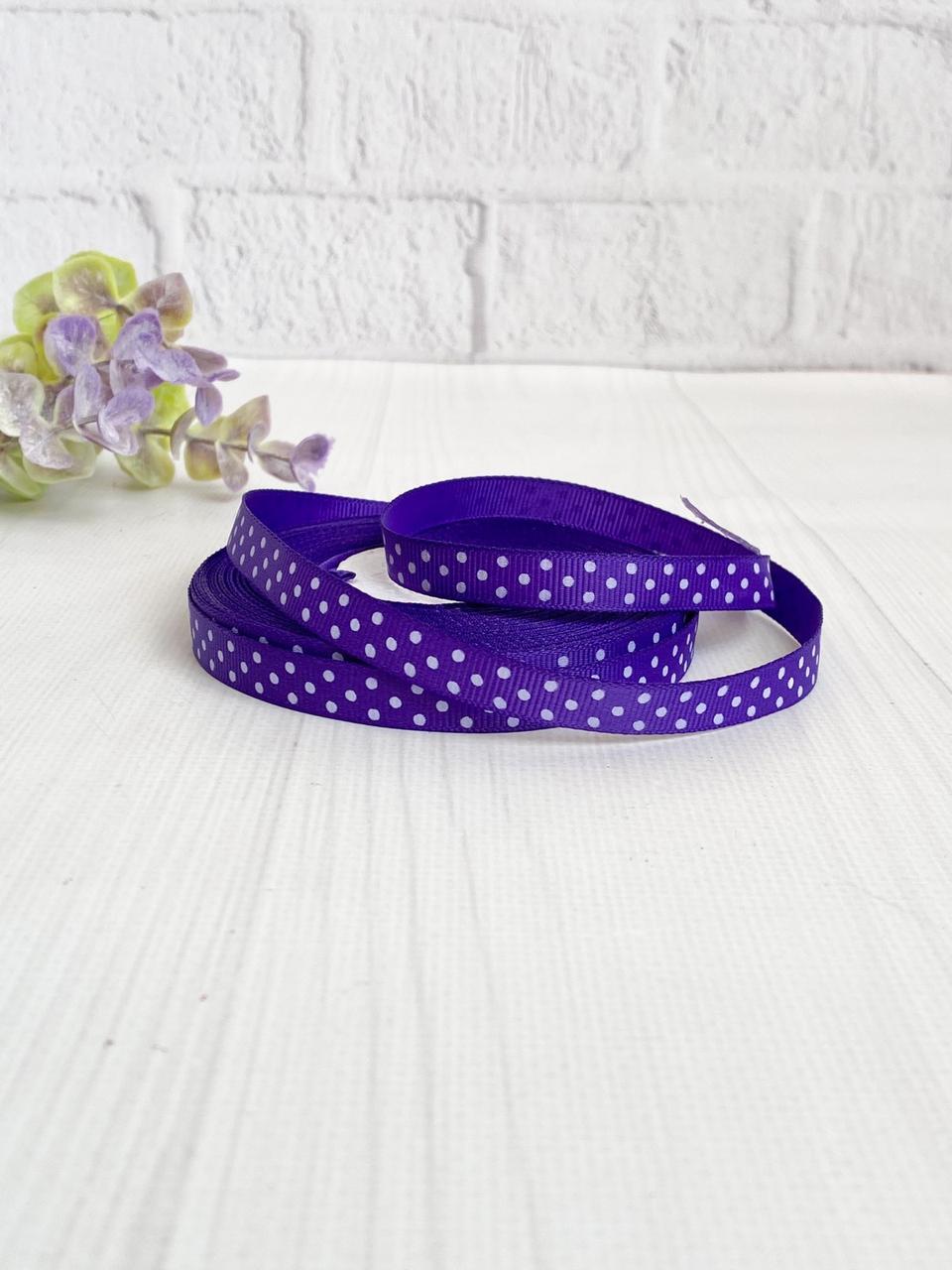 Лента репсовая в горох 0,9см фиолетовая