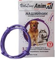 Нашийник AnimAll 70см (від бліх і кліщів) для собак