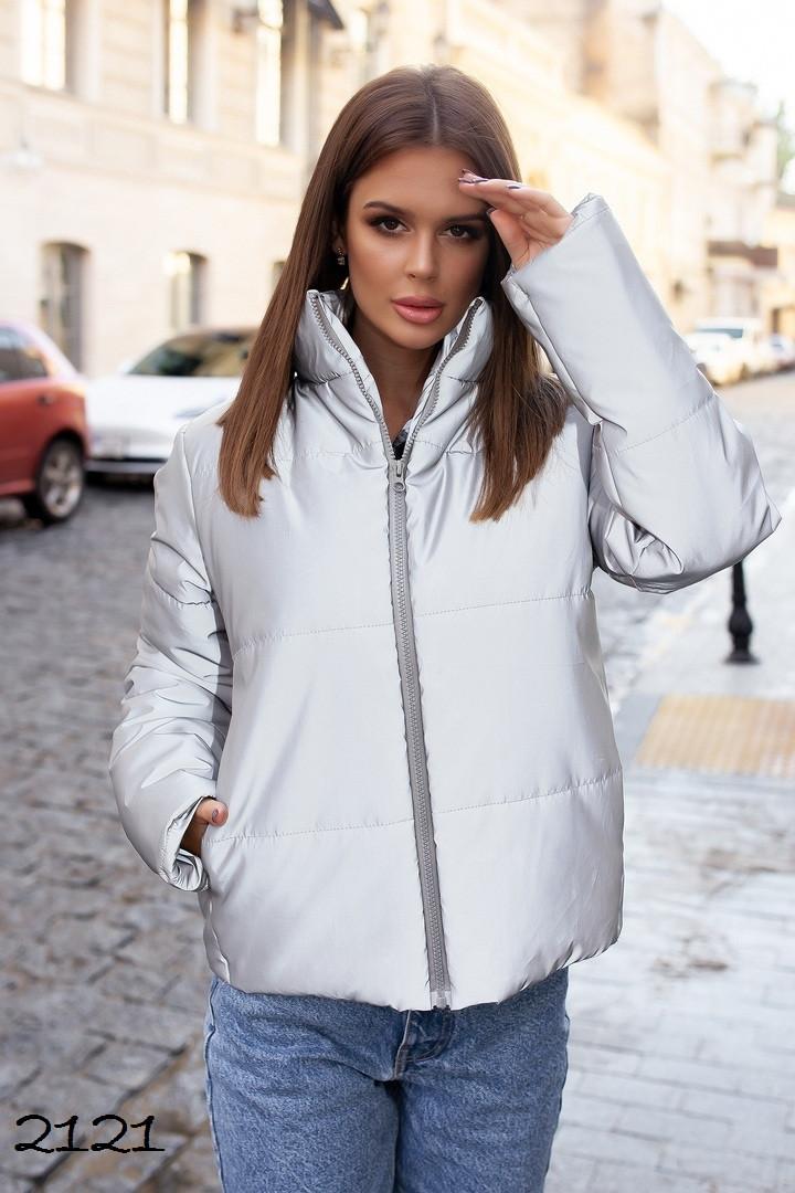 Куртка женская светоотражающая осень/зима 42 44 46