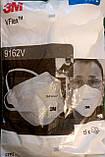 Респіратор медичний 3M VFlex 9162Е FFP2 N95 Оригінал! Упаковка 15 шт, фото 6