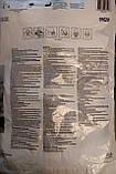Респіратор медичний 3M VFlex 9162Е FFP2 N95 Оригінал! Упаковка 15 шт, фото 7