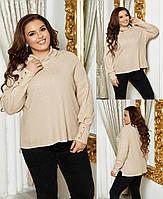 Жіночий светр теплий в'язаний светр батал, фото 1