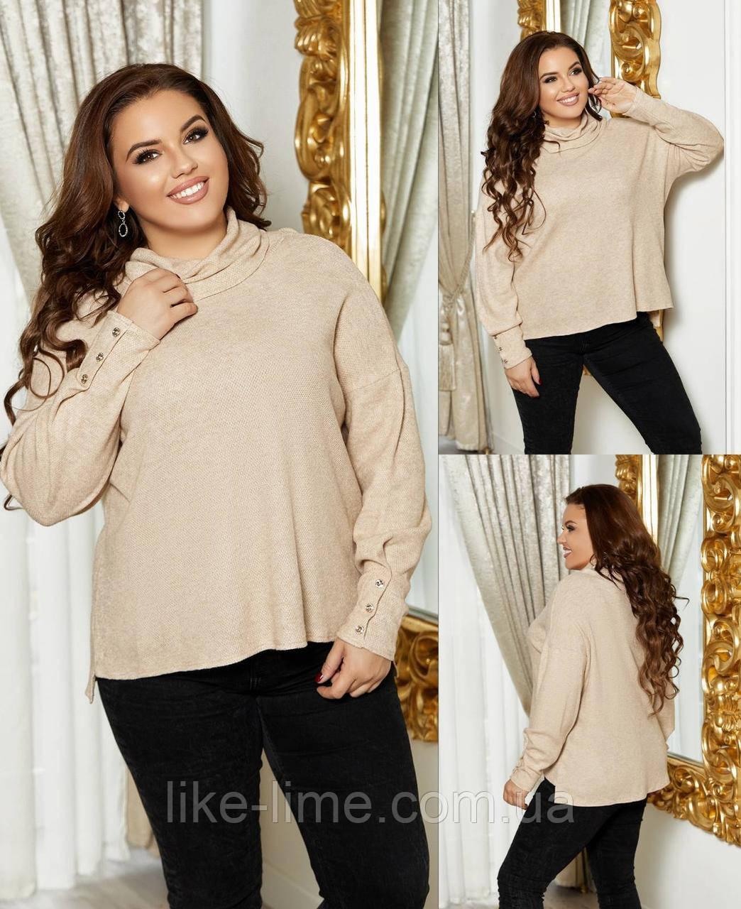 Жіночий светр теплий в'язаний светр батал