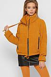 Куртка X-Woyz LS-8857-6, фото 6