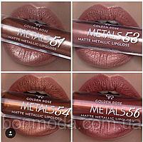 Жидкая матовая помада с металлическим эффектом Golden Rose Metals Matte Metallic Lipgloss № 51