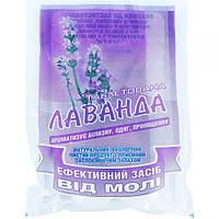 Таблетки от моли Лаванда 55г (4шт) Агроопт+