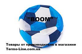 Кресло мяч «BOOM» 120см 3х-цветный(сине-белый)