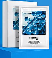 Маска тканевая морские водоросли liftheng sea grapeelastic essence mask