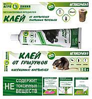 Клей от грызунов и насекомых, 130 г - не высыхающий клей для борьбы с грызунами и насекомыми