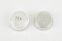 Пигмент перламутровый  Белое серебро 754 (50-500 μm). Для мыла, маникюра, декора, смолы,бетона. 2 мл