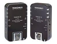 Радиосинхронизатор YONGNUO YN622C II (YN-622C II) для CANON - комплект из 2 шт