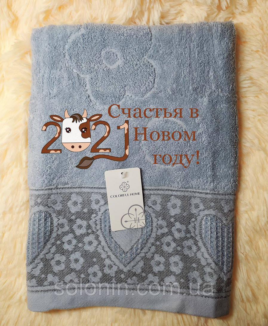 Полотенце с новогодней вышивкой. Размер 50см х 100 см