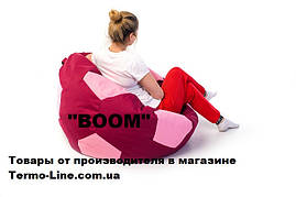 Кресло мяч «BOOM» 120см бордо-розовый