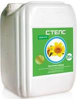 Почвенный довсходовый гербицид Стелс 20л Укравит, для подсолнечника, картофеля против дводольных сорняков
