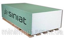 Гіпсокартон Плато стіновий вологостійкий PLATO Vlagastop 2000х1200х12,5 мм