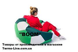 Кресло мяч «BOOM» 120см 3х-цветный(зелено-белый)