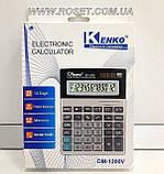 Профессиональный настольный калькулятор - Kenko DM-1200V, фото 2