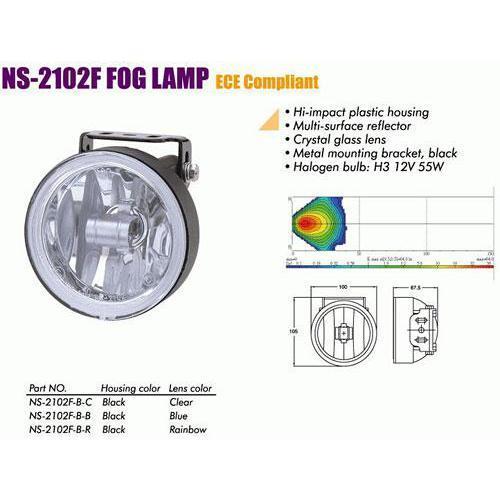 Фары дополнительные  NS-2102 F-B-C H3/12 В/55W/D=100mm (NS-2102 F-B-C)