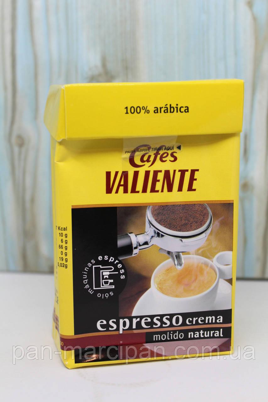 Кава мелена Valiente Espresso crema 100% arabica 250g
