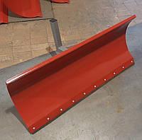 Лопата відвал для мотоблоки Булат NEW (1,5 м, для мотоблоків з повітряним і водяним охолодженням), фото 1
