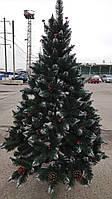 """Ёлка """"Рождественская"""" зеленая с белыми кончиками+шишки+калина, фото 1"""