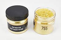 Пигмент перламутровый Желтое золото 755 (10-60 μm). Для мыла, маникюра, декора, смолы,бетона. 70 мл