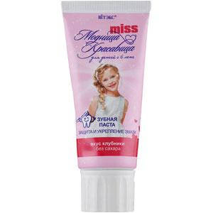 Витекс - Модница красавица зубная паста защита и укрепление эмали вкус клубники 65г, фото 2