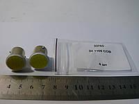 Светодиодная (LED №33703) лампочка с цоколем 1156-P21W/PY21W, фото 1