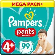 Подгузники-трусики Pampers Pants Размер 4+Jumbo PACK (99 шт /9-15 кг)-больше в обьеме