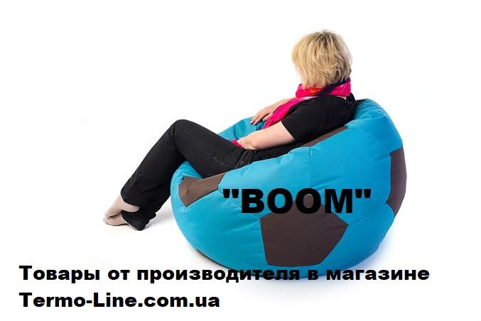 Кресло мяч «BOOM» 120см бирюза-коричневый
