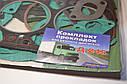 Комплект прокладок для ремонта двигателя Д-245, фото 4