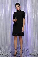 GLEM Платье Бетти к/р, фото 1
