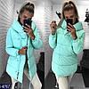 Женская модная длинная куртка зефирка пуховик, фото 4