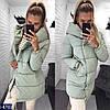 Женская модная длинная куртка зефирка пуховик, фото 9