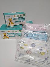 Захистні дитячі маски з затискачем.