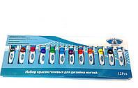 Описание Набор красок гелевых для дизайна ногтей Global 12 цветов по 5 мл Набор гелевых красок Globa