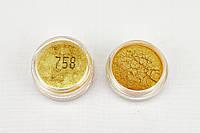 Пигмент перламутровый Золото 758 (20-100 μm). Для мыла, маникюра, декора, смолы,бетона. 2 мл
