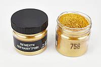 Пигмент перламутровый Золото 758 (20-100 μm). Для мыла, маникюра, декора, смолы,бетона. 70 мл